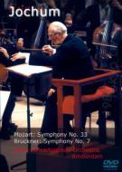 交響曲第7番、他 ヨッフム&コンセルトヘボウ管弦楽団