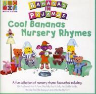 Cool Bananas Nursery Rhymes