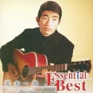 Essential Best::荒木一郎