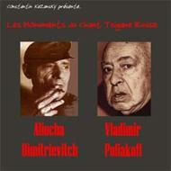 Les Monuments Du Chant Tsigane Russe