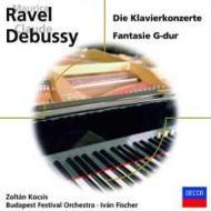 ピアノ協奏曲、左手のためのピアノ協奏曲、他 コチシュ(ピアノ)フィッシャー&ブダペスト祝祭管弦楽団
