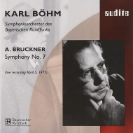 交響曲第7番 カール・ベーム&バイエルン放送交響楽団(1977)