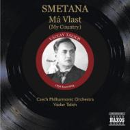 連作交響詩『わが祖国』 ターリヒ&チェコ・フィル(1954)