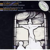 弦楽四重奏曲第8番(弦楽合奏版)、他 ブルネロ&イタリア弦楽合奏団
