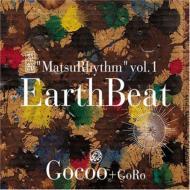 Matsurhythm: Vol.1 Earth Beat