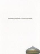 "ACIDMAN LIVE TOUR ""green chord"