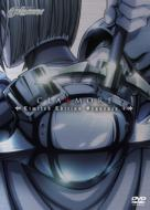 Claymore Limited Edition Sequence.4