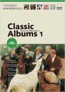 クラシック・アルバムズ: 1: レコード コレクターズ増刊