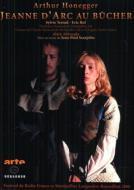 オラトリオ『火刑台上のジャンヌ・ダルク』 スカルピッタ演出、アルティノグル&モンペリエ国立管弦楽団