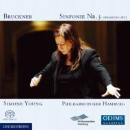 交響曲第3番(初稿) シモーネ・ヤング&ハンブルク・フィル(ハイブリッドSACD)