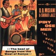 Piny Ose Mer: ケニア音楽の至宝