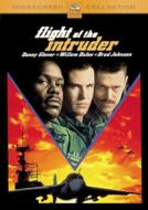 イントルーダー -怒りの翼-
