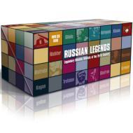 ロシアン・レジェンド〜20世紀ロシアの伝説的ソリストたち(100CD)