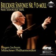 交響曲第9番 ヨッフム&ミュンヘン・フィル