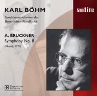 交響曲第8番 ベーム&バイエルン放送響