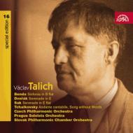 ドヴォルザーク:弦楽セレナード、スーク:弦楽セレナード、他 ターリヒ&チェコ・フィル、他