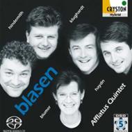 ブラーゼン−ドイツ木管五重奏曲集− アフラートゥス・クインテット