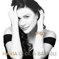 『マリア』 バルトリ、ヴェンゲーロフ、フィッシャー&スキンティッラ管(ブック仕様ケース(CDサイズ)限定盤)
