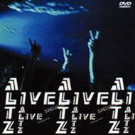 超人誕生-Live At Specialoose Shinjuku Loft