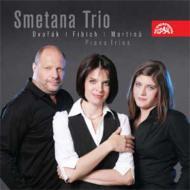 ピアノ三重奏曲第1番、他 スメタナ・トリオ