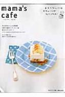 MAMA'S CAFE VOL.5 私のカントリー別冊