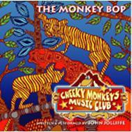 Monkey Bop