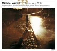 『ひとときの音楽』 ポマリコ&アンサンブル・クラングフォーラム・ウィーン、他