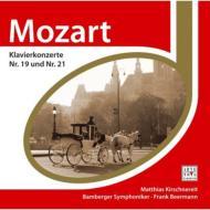 ピアノ協奏曲第19番、第21番 キルシュネライト(ピアノ)ベールマン&バンベルク交響楽団