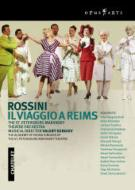 『ランスへの旅』全曲 マラトラ演出、ゲルギエフ&マリインスキー劇場管、ギゴラシヴィリ、ベリャーエワ、他(2005 ステレオ)