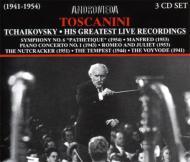 『悲愴』、『ロメオとジュリエット』、ピアノ協奏曲第1番、他 トスカニーニ&NBC交響楽団、ホロヴィッツ(3CD)