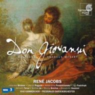 『ドン・ジョヴァンニ』全曲 ヤーコプス&フライブルク・バロック・オーケストラ、ヴァイサー、レガッツォ(3CD)