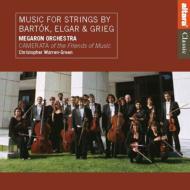 バルトーク:ディヴェルティメント、エルガー:序奏とアレグロ、他 ウォーレン=グリーン&アテネ・メガロン管弦楽団