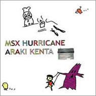 Msx Hurricane