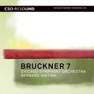 交響曲第7番 ハイティンク&シカゴ交響楽団(SACDハイブリッド盤)