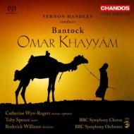 『オマル・ハイヤーム』 ハンドリー&BBC交響楽団(3SACD)