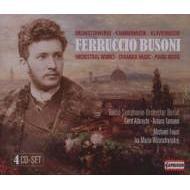管弦楽、室内楽、ピアノ作品集 アルブレヒト&ベルリン放送響、ヴィトシンスキ(ピアノ)、他