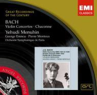 ヴァイオリン協奏曲集 メニューイン(ヴァイオリン)エネスコ&パリ交響楽団、他