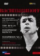 交響曲第2番、交響的舞曲、鐘 ビシュコフ&ケルン放送交響楽団、ほか