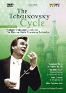 交響曲第4番、ヴァイオリン協奏曲、1812年 フェドセーエフ&モスクワ放送交響楽団、トレチャコフ(vn)