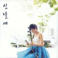 Vol.1: Hea Geum In Melodies
