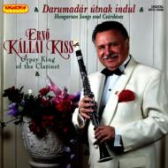 The Crane Starts Out-hungarian Songs & Csardases: E.k.kiss(Cl)Etc