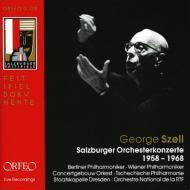 ジョージ・セル/ザルツブルク音楽祭ライヴ1958−68(7CD)