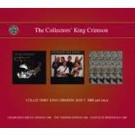 Collectors King Crimson Box 7 -Session & Rehearsals
