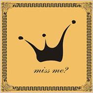 2集: Miss Me?