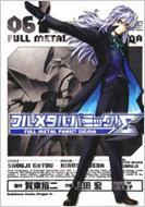 フルメタル・パニック! Σ 06 角川コミックスドラゴンJR.