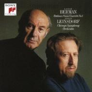 ピアノ協奏曲第1番、他 ベルマン(ピアノ)ラインスドルフ&シカゴ交響楽団