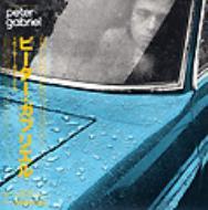 Peter Gabriel: 1
