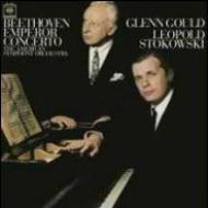ピアノ協奏曲第5番『皇帝』 グールド(ピアノ)ストコフスキー&アメリカ交響楽団(LP)