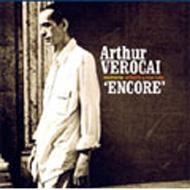 Encore: Feat.Azymuth & Ivan Lins
