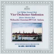 4つのシンフォニア、他 リヒター&ミュンヘン・バッハ管弦楽団